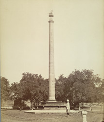 Asoka's Pillar, Monolith in Fort, Allahabad.